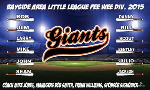 giants-feild-2.jpg